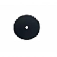 Disco 40 Dentes 255 x 1,8 x 25,4mm