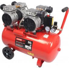 Compressor de Ar 4 Cabeças Silencioso 50L 4.0HP Sem Óleo